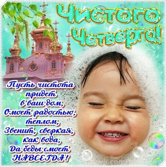 https://img-fotki.yandex.ru/get/61248/27156178.c0/0_17e961_8012711d_XL.jpg
