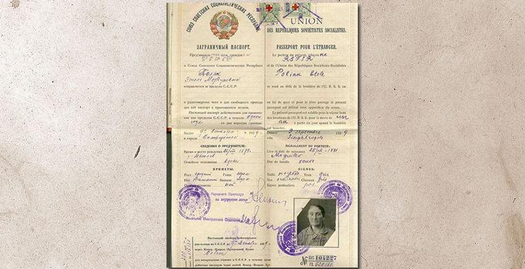 Паспорт, выданный в 1929 году. Именно этому паспорту посвящено знаменитое стихотворение Владимира Ма