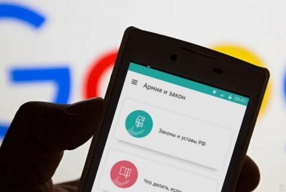 «Солдатские матери Санкт-Петербурга» разработали новое мобильное приложение