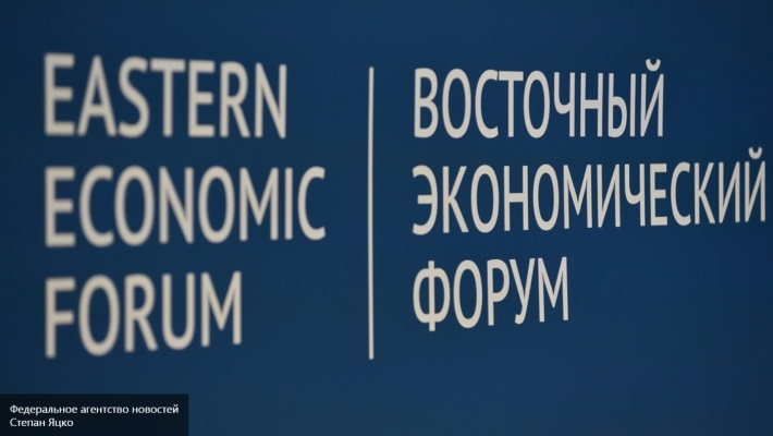 НаВЭФ подписано неменее 200 договоров наинвестиции 1,85 трлн руб.
