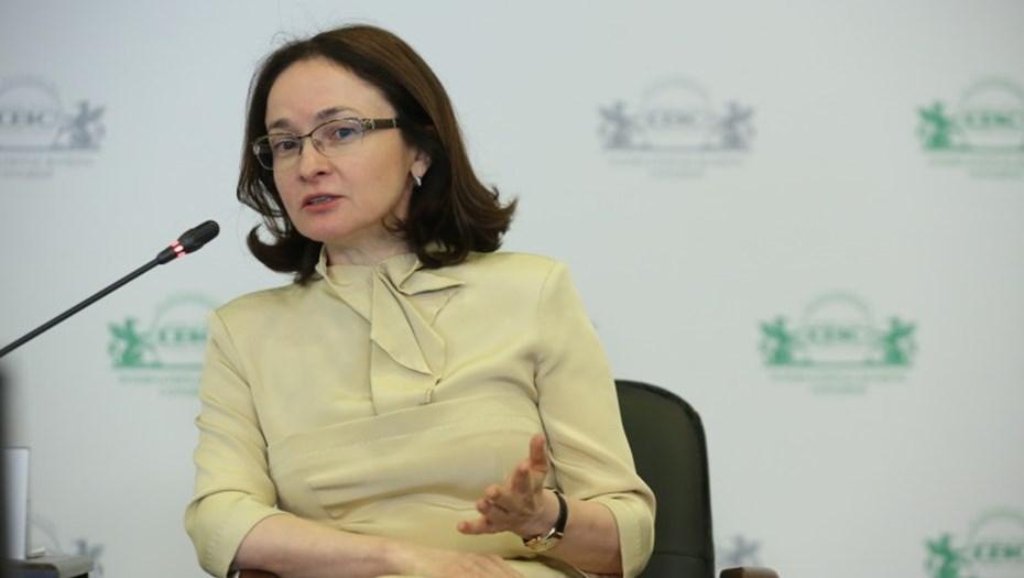 Набиуллина: инфляция затмевает для граждан России остальные экономические проблема