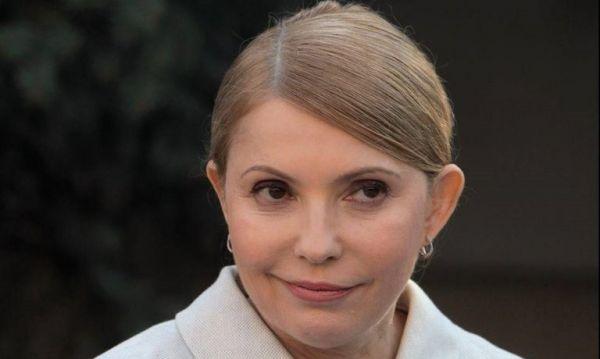 Генпрокуратуру Украины вынудили открыть дело против партии Тимошенко