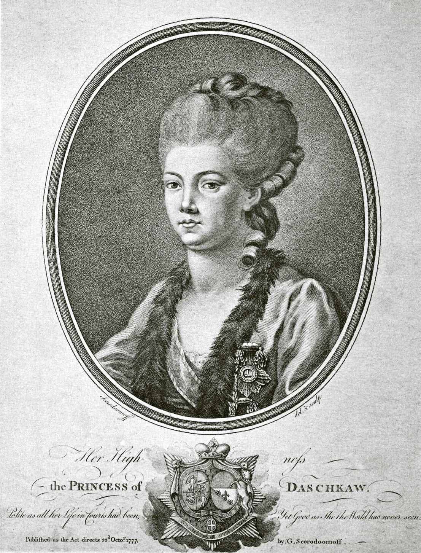 69. Княгиня Екатерина Романовна Дашкова