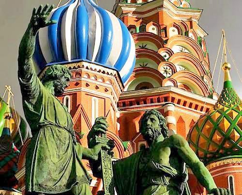 Собор Василия Блаженного (Россия)