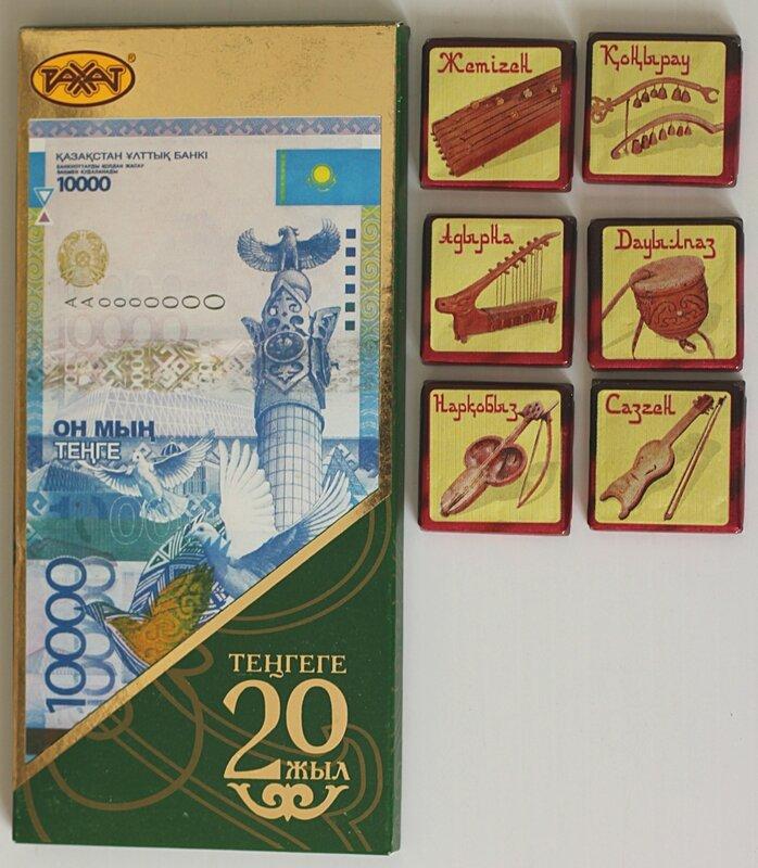 Казахстан - шоколад (Kazakhstan - chocolate)