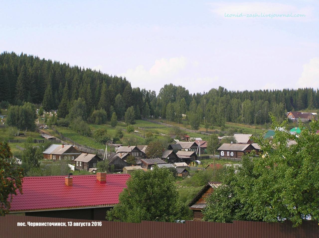Черноисточинск 108.JPG