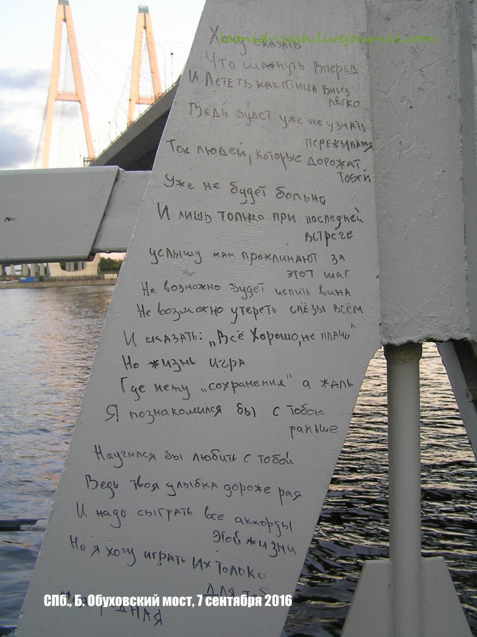 Большой Обуховский мост 94.JPG