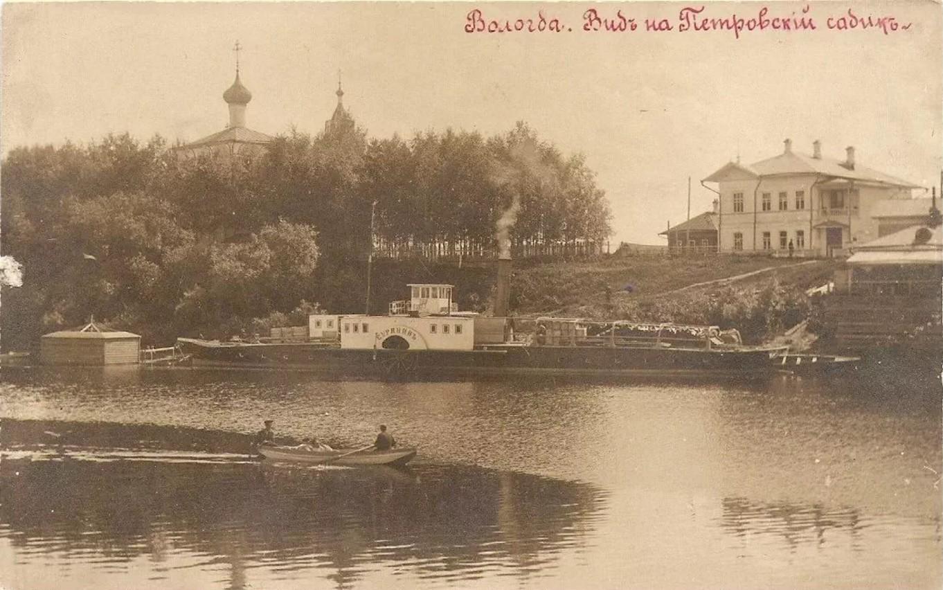 Вид на Петровский садик