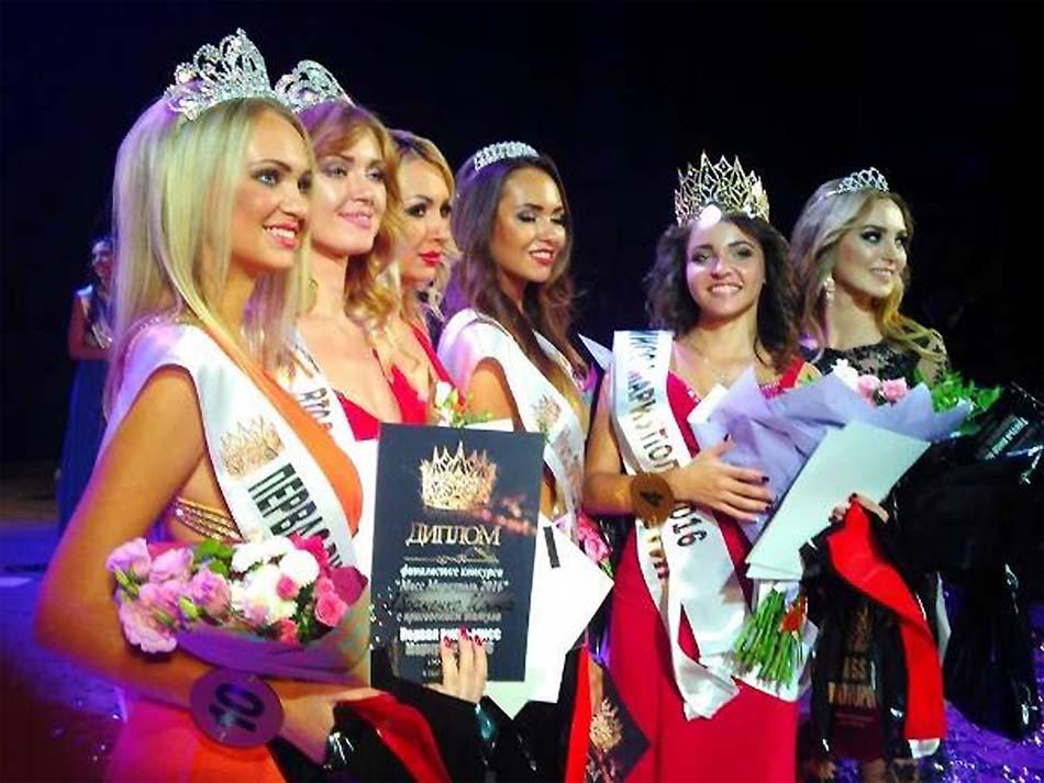 Мисс Мариуполь 2016, 9 сентября 2016