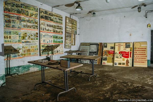 Убежище для советских плакатов