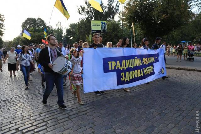 """""""Голуб'ятню геть!"""", """"Бережи свій рід"""", - в Одессе прошел марш за традиционную семью. ФОТОрепортаж"""