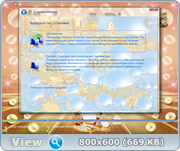 Windows 7 Diamond Gold Ultimate Full / x86