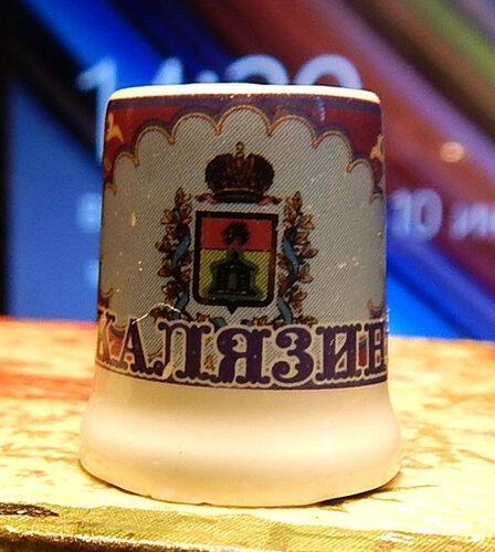 Калязин-1.jpg