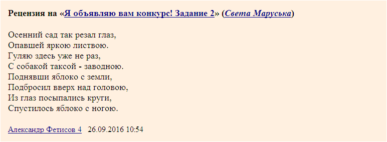 Александр Фетисов 4