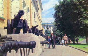 Московский Кремль. Арсенал. Фото В. Аляпкина. Планета, Москва, 1970, 125 тыс.jpg