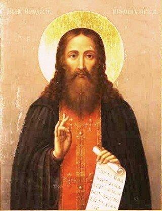 Преподобный Феодосий, игумен Киево-Печерский – Свято-Успенская ...