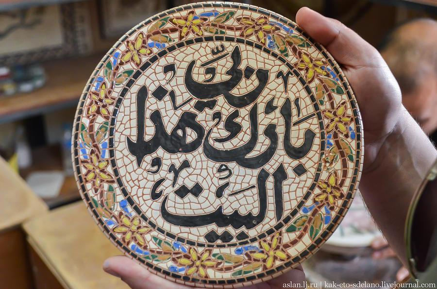 21. Есть среди читателей знатоки арабского? Что тут написано? Я полагаю, что «земляне, вы будет