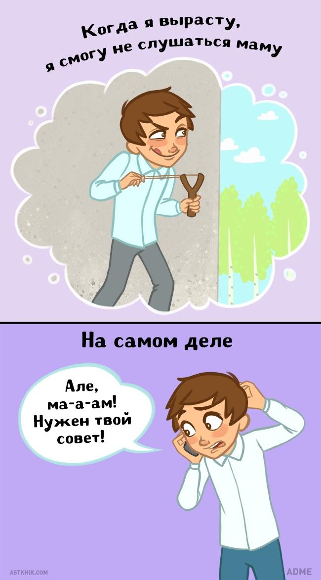 Иллюстрации ипревью Astkhik cпециально для fotojoin.ru