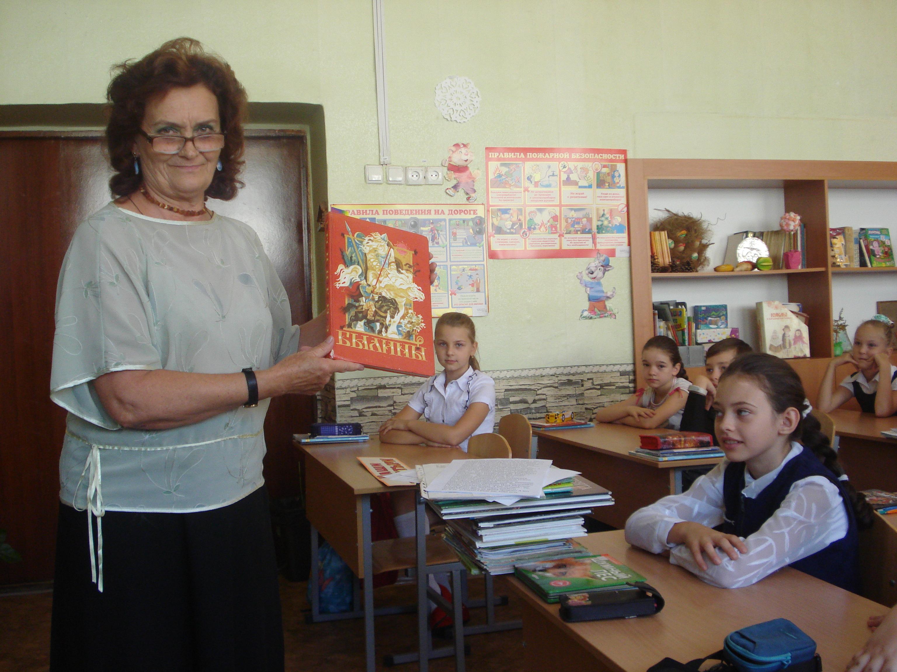 русские богатыри, донецкая республиканская библиотека для детей, пропаганда чтения, занятия с детьми