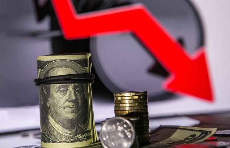 Русские инвестиции вценные бумаги США уменьшились на $3,5 млрд