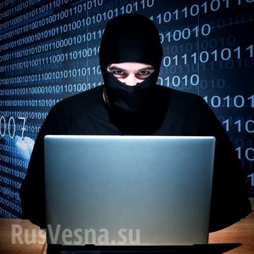 Спецслужбы ФРГ считают, что засовершаемыми отимениИГ кибератаками стоитРФ