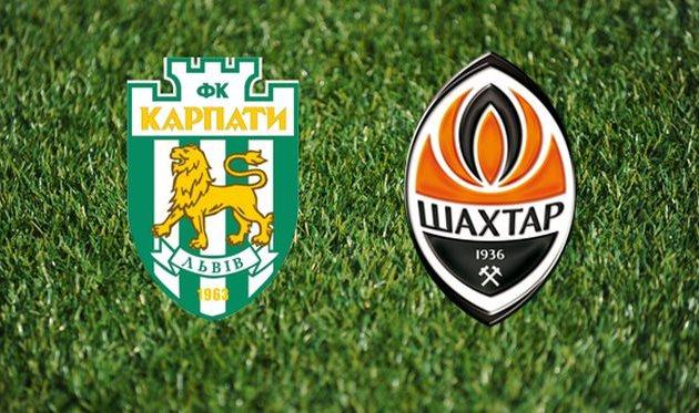 Донецкий «Шахтер» победил львовские «Карпаты», уступая вдва гола походу матча