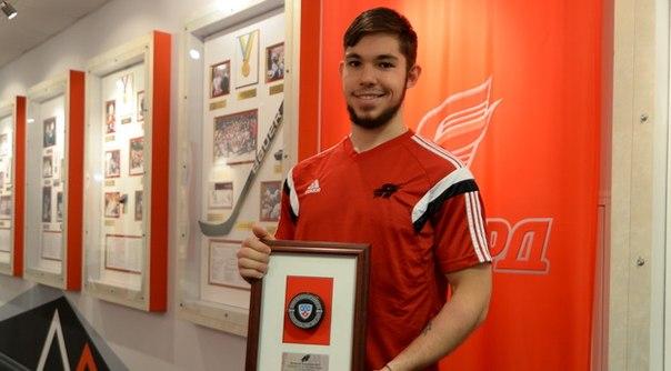 Валерий Васильев стал новым защитникомХК «Автомобилист»