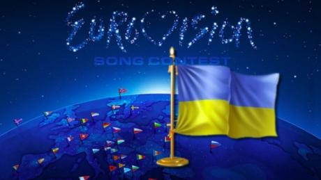 Российская Федерация подала заявку научастие в«Евровидении-2017» вКиеве