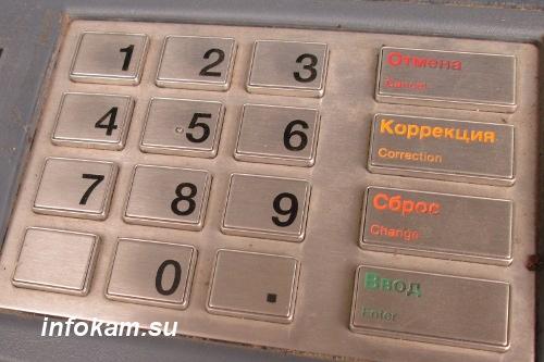 Гражданин  Камышина обчистил банковскую карту собственной  знакомой