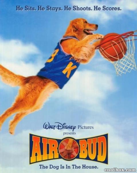 Король воздуха / Air Bud (1997/HDTV/DVDRip)