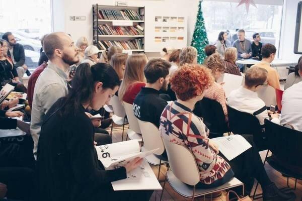 Библиотека, балканская литература