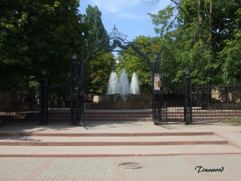 фонтан-Сказка-1.jpg
