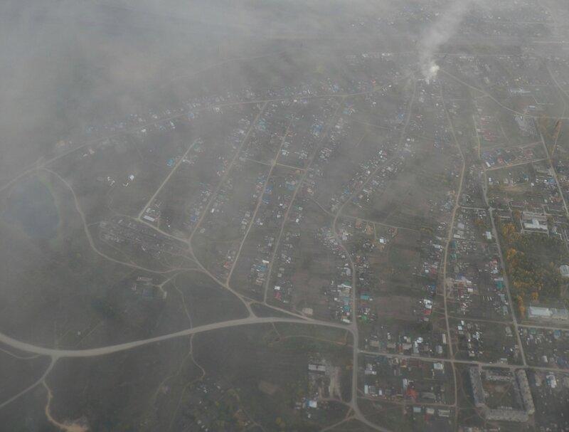 Вид с самолета возле Новосибирска (View from the plane near Novosibirsk)