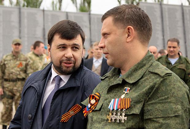 Пушилин_Захарченко