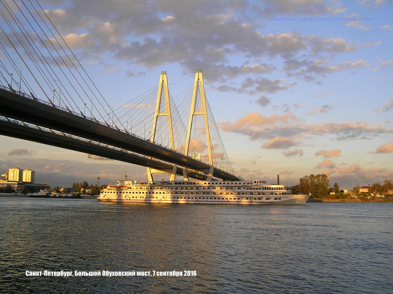 Большой Обуховский мост 88.JPG