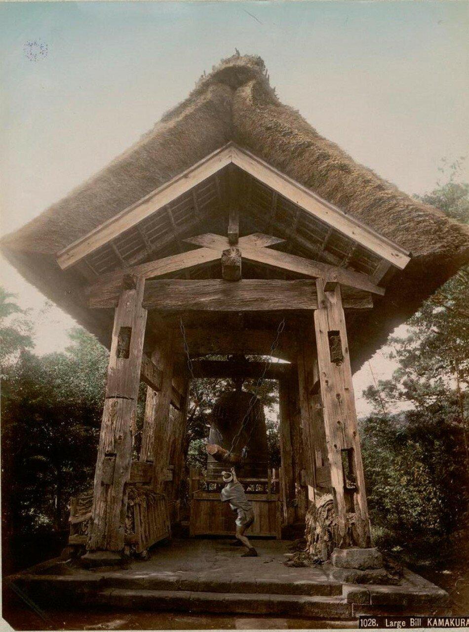 Камакура. Большой колокол