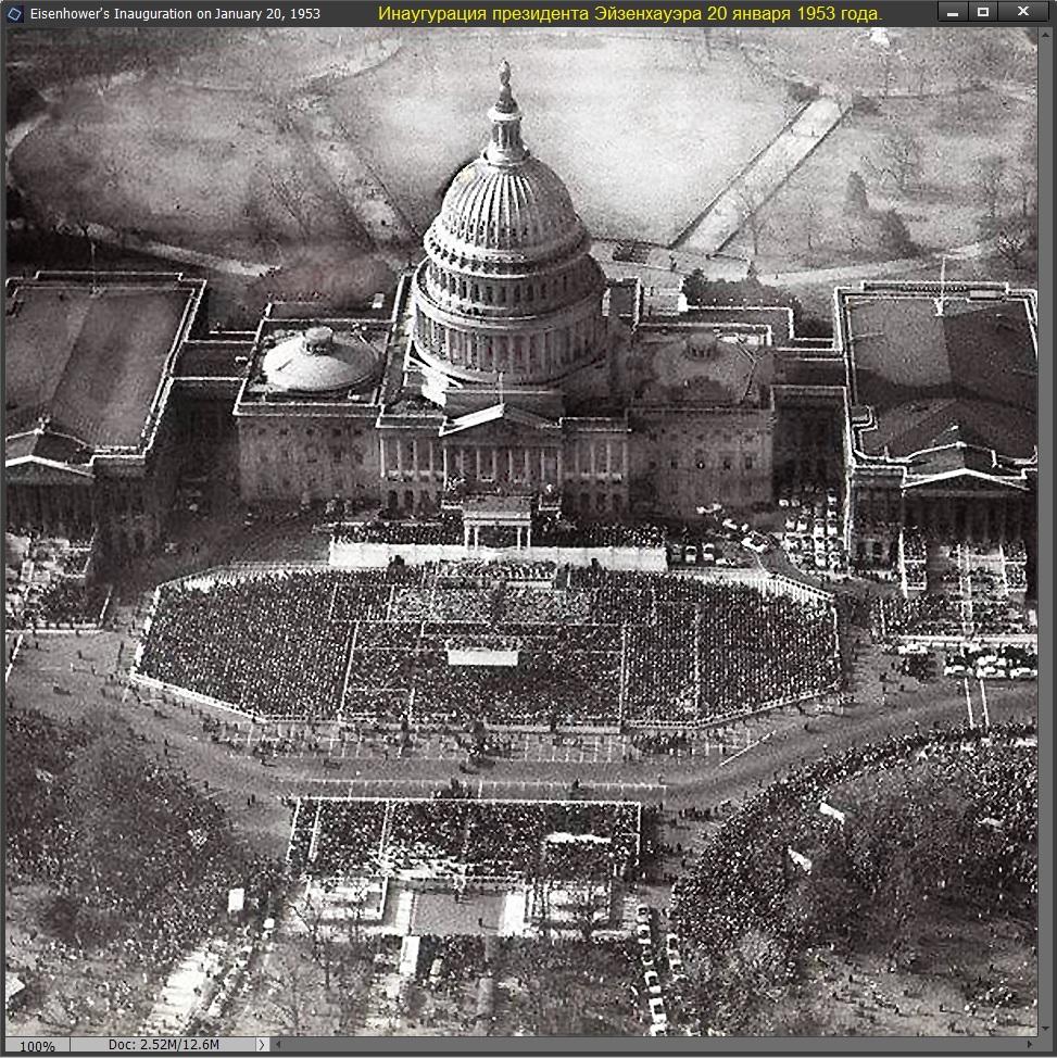 Eisenhower's Inauguration on January 20, 1953 (рамка) инаугурация Эзенхауэра