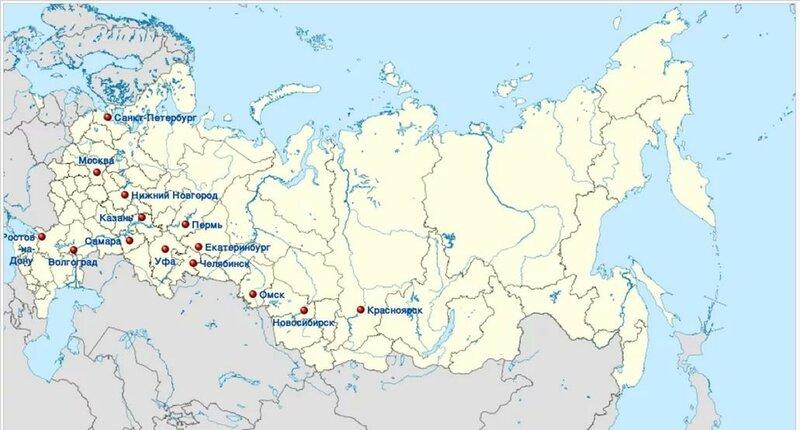 Карта России с городами миллионниками.jpg