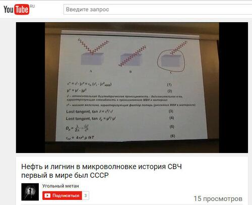 Бародинамика Шестопалова А.В. 0_941b8_24a7cb6_L