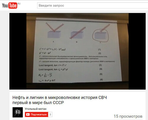 https://img-fotki.yandex.ru/get/61411/12349105.a0/0_941b8_24a7cb6_L.jpg
