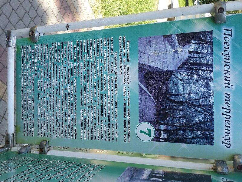 Пешие и велопрогулки по Краснодару - ищу компаньонов - Страница 4 0_81001_28d00cf2_XL