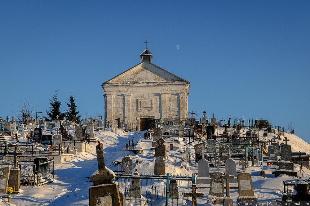 Кладбище Коптевка. Глубокое