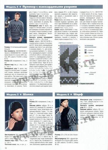 https://img-fotki.yandex.ru/get/61411/163895940.21a/0_165b57_f526ed2_L.jpg