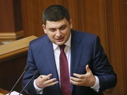ВКиеве хотят заработать €20 млн наЕвровидении