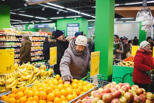 Инфляция вРФ занеделю ускорилась до0,1%