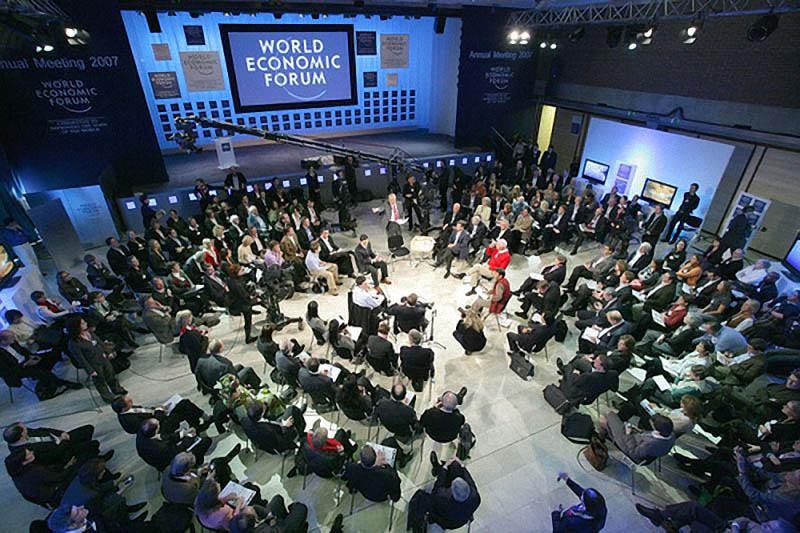 Украина потеряла шесть позиций врейтинге Всемирного финансового форума