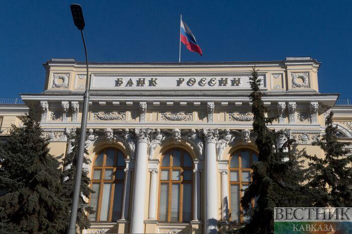 ЦБсоздал прогноз поинфляции при помощи «Яндекс.Музыки»