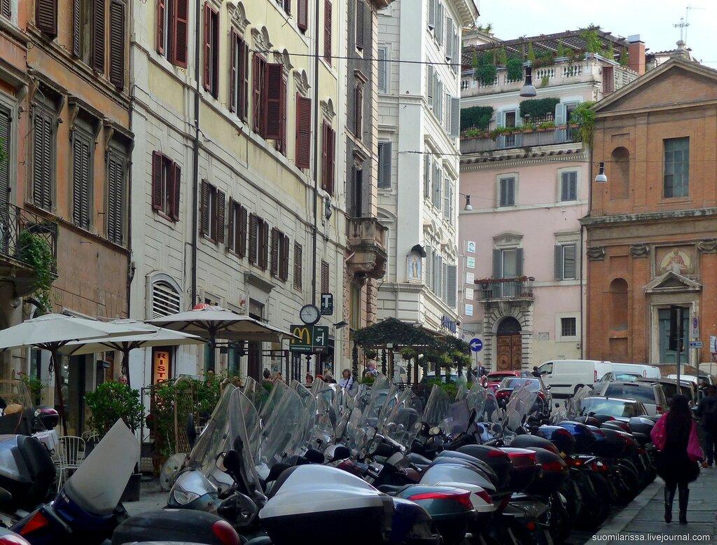 По улицам Рима.