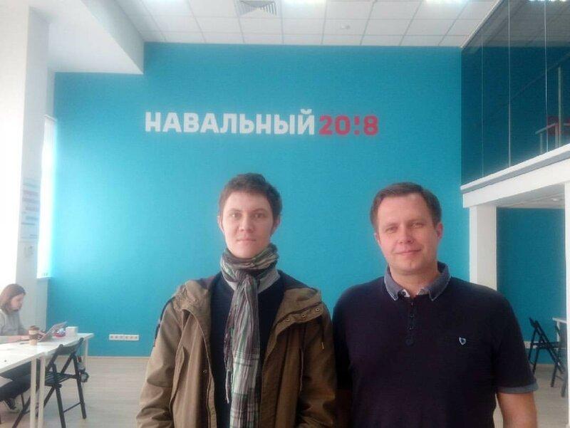 Денис Стяжкин и Николай Ляскин