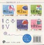 Bianzhi Jingpin Xiu-04 Rijian 300 Li Shawl sp-kr_242.jpg